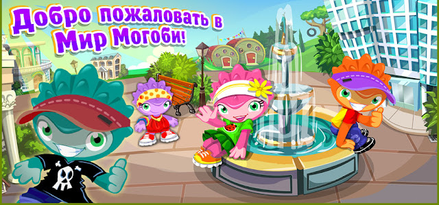 מוגובי רוסיה
