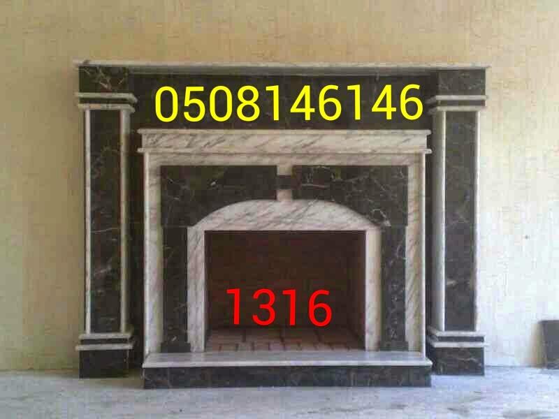 صورمشبات IMG_20140818_110140.