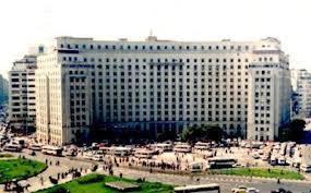 وظائف مجمع التحرير