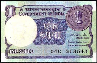 1 Rs note, note of Rs 1, One rupees note, Riserve Bank of India, Printing Cost of Re.1 note