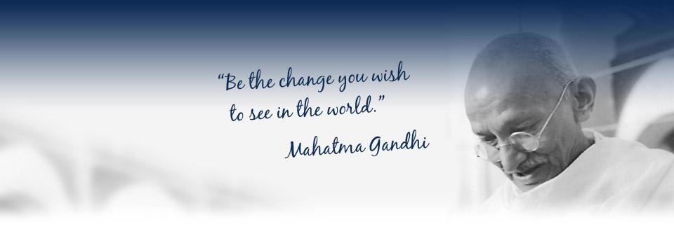Γίνε η αλλαγή...