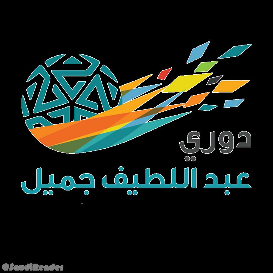 شعار دوري عبداللطيف جميل