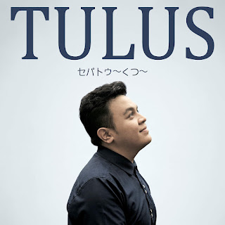 Tulus - Kutsu on iTunes