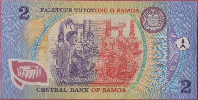 Samoa 2 Tala 2003 P# 32