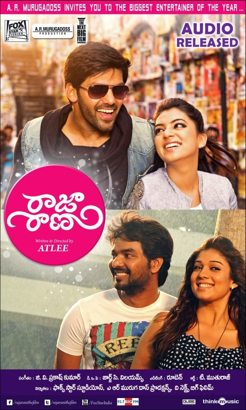 here s the exclusive telugu theatrical trailer of raja rani watch