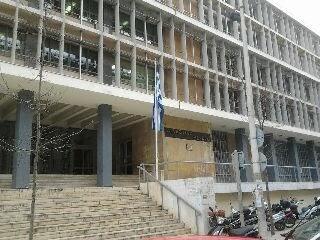 Συκοφαντική Δυσφήμηση -Δικηγορικό γραφείο Καβάλας