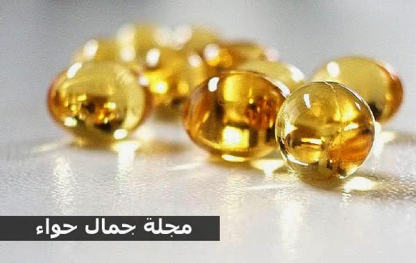 فوائد كبسولات فيتامين E الفيتامين السحرى للبشرة - وطرق استخدامه