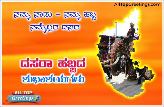 christmas essay in kannada 19 ಡಿಸೆಂ 2014  merry christmas it's time for christmas, app is an attempt to render a blend of  all you want for christmas revel in christmas with a pinch of.