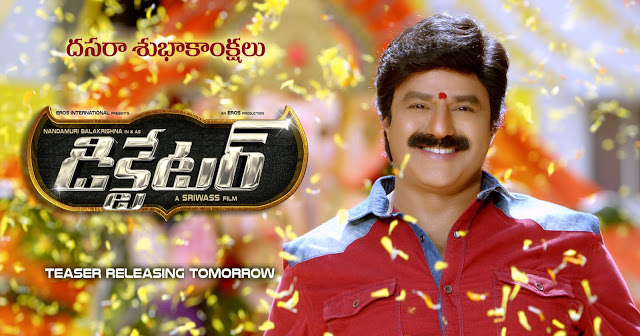 Dictator Telugu Movie Teaser. Dictator 2015 Telugu movie features Balakrishna and Anjali. Music composed by S Thaman, directed by Sriwass. #Dictator movie is produced by Eros International & co-produced by Vedaashwa Creations.  Movie : Dictator Cast : Balakrishna, Anjali Direction : Sriwass Producer : Eros International and Vedaashwa Creations Music : S Thaman DOP : Shyam K Naidu Story & Screenplay : Kona Venkat and Gopi Mohan.