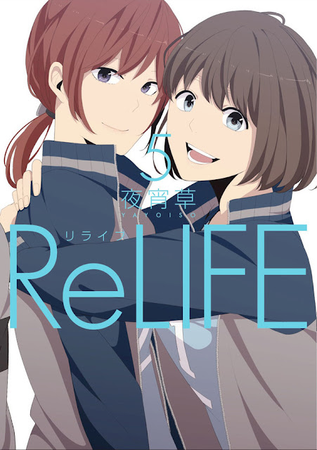 TMS Entertainment Akan Produksi Anime 'Relife'