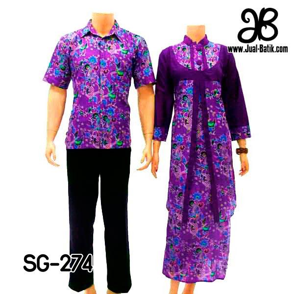 Baju Muslim Sarimbit 2014