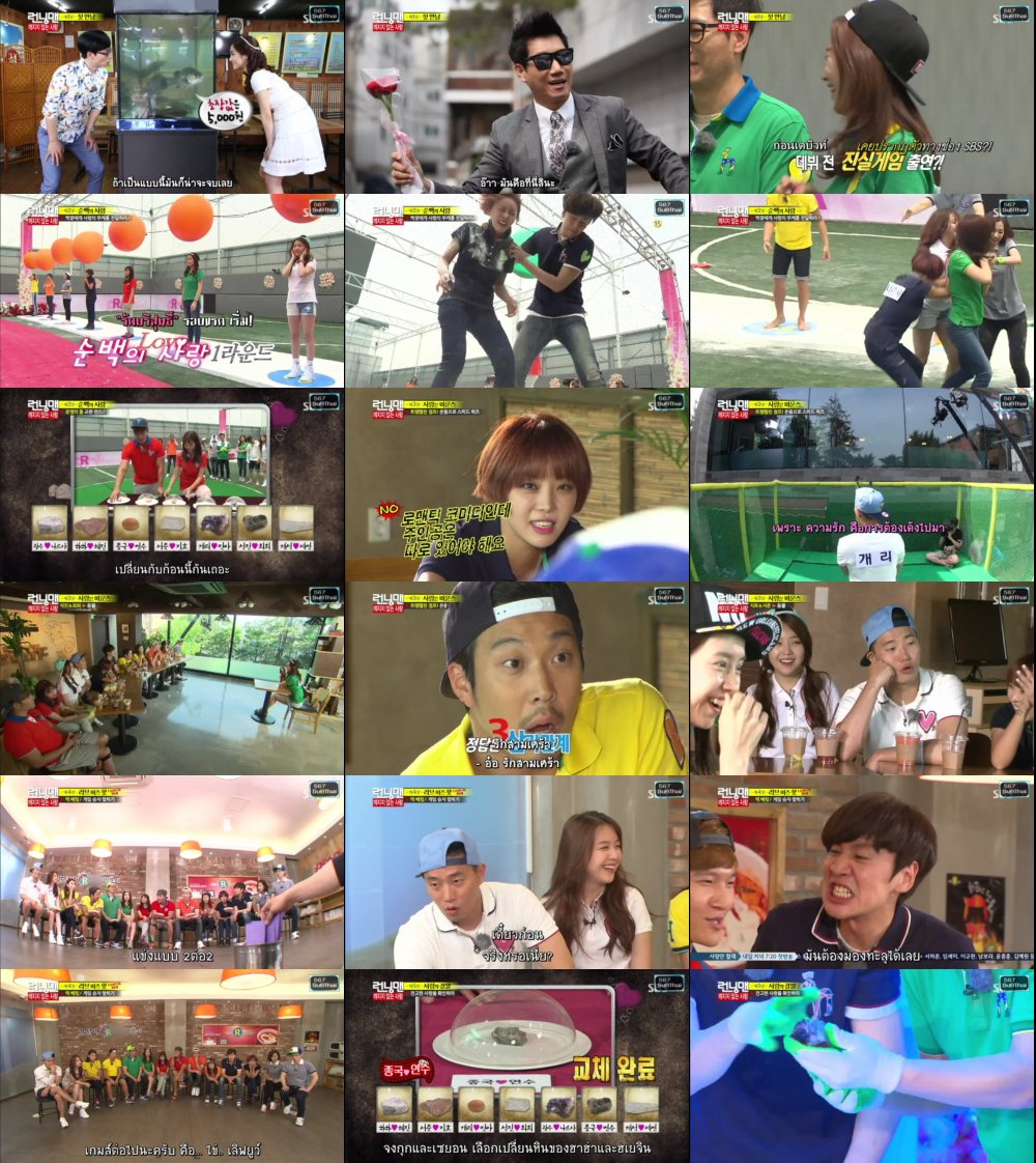Runningman Sub Thai EP198