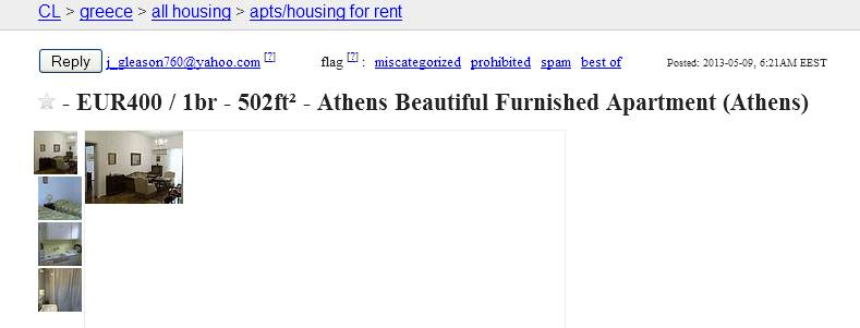 Furnished Apartments For Rent In Athens Greece
