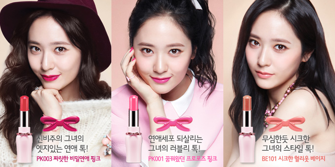 Etude House Dear My Wish Lips Talk lipsticks PK003, PK001, and BE101 on Krystal