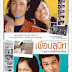Dear Dakanda (2005) DVDRip Subtitle Indonesia