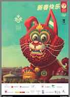 NUEVO AÑO CHINO: Programa