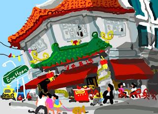 Tiong Bahru Qui Tian Gong Temple