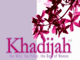 Biografi Khadijah binti Khuwaild
