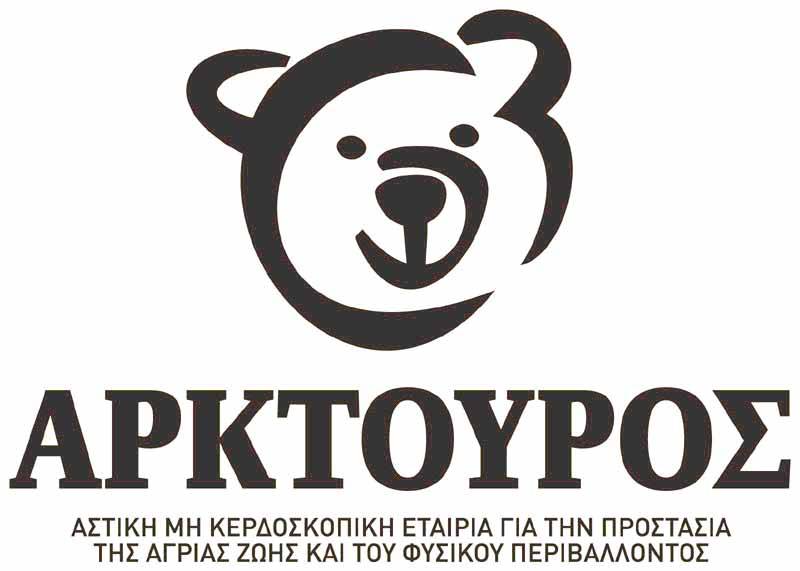 http://2.bp.blogspot.com/-gnlq9jMbuo8/UG2Vn3VlVcI/AAAAAAAAALU/CdjWk8XFdEk/s1600/%CE%91%CF%81%CE%BA%CF%84%CE%BF%CF%8D%CF%81%CE%BF%CF%82_logo.jpg