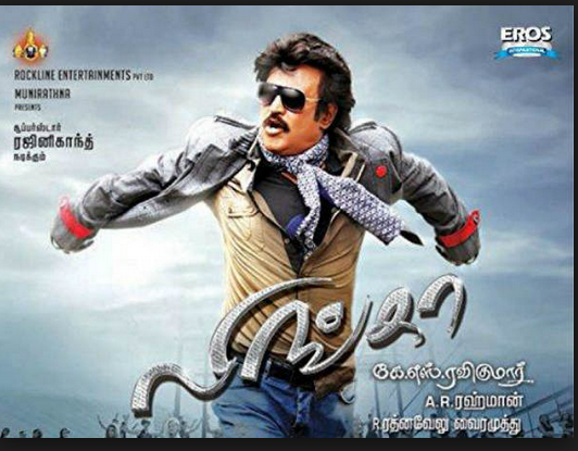 Lingaa 2014 Full Movie Download