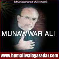 http://ishqehaider.blogspot.com/2013/10/munawar-ali-nohay-2014.html