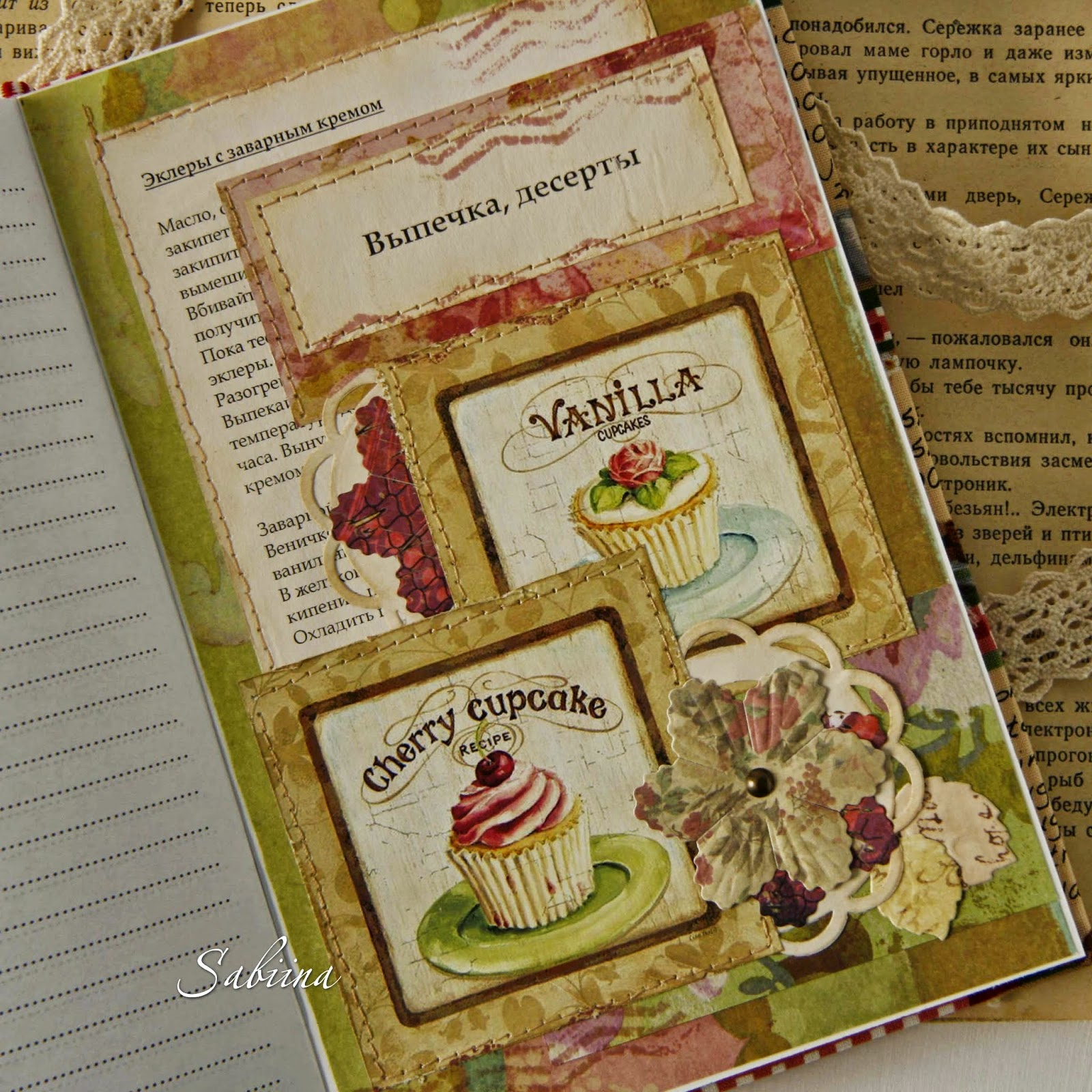 Кулинарная книга, книга рецептов, ручная работа, подарок ручной работы