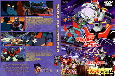 MAZINGER THE MOVIE VOL 1