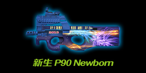 Download P90 Newborn V2 Point Blank Offline