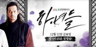 Sinopsis Drama Korea Maids Episode 1-20 (Tamat)