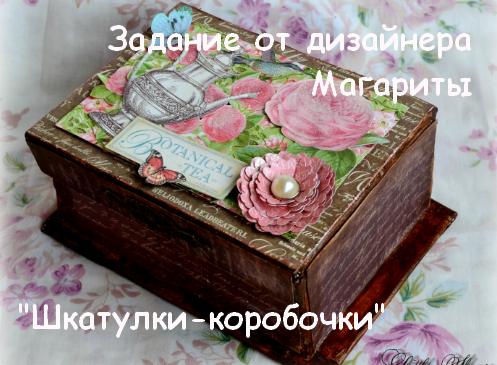 http://scrap-workshop.blogspot.ru/2014/09/blog-post.html