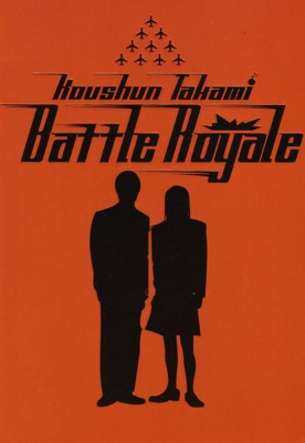 an analysis of the novel battle royal Character analysis of battle royal later in the novel when the narrator is to participate in the battle royal we see again how he looks at himself as better.