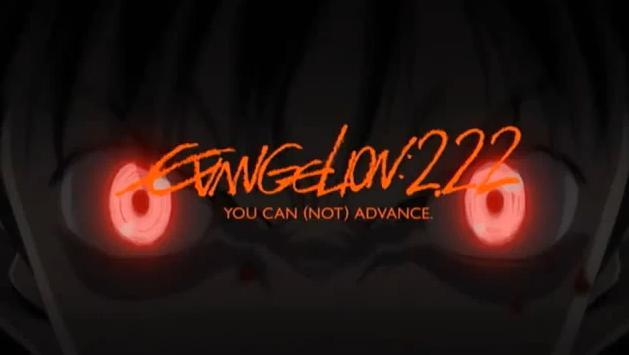 evangelion 2.22... Evangelion 2.22 Wallpaper
