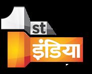 1st India News Rajasthan Logo