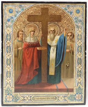 Inaltarea Sfintei Cruci !