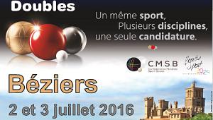 Visitez le site du France Doubles 2016 à Béziers