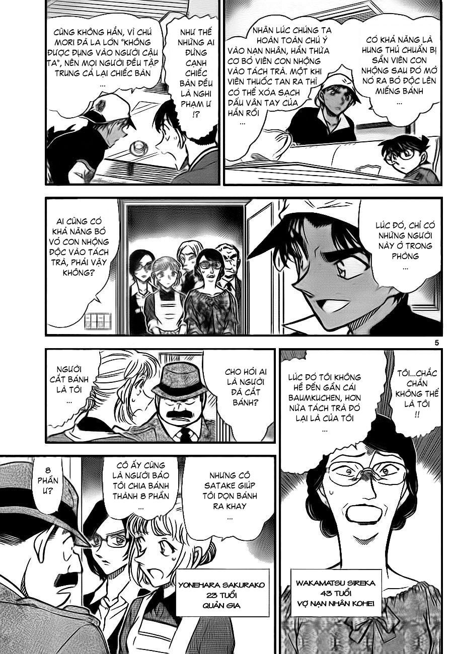 Detective Conan - Thám Tử Lừng Danh Conan chap 782 page 6 - IZTruyenTranh.com