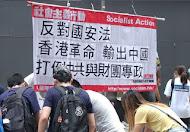 La toma de poder de Xi Jinping para aplastar los derechos democráticos