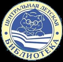 Сайт детской библиотеки