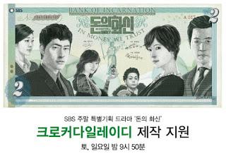 SINOPSIS Lengkap Incarnation of Money Episode 1-24 Terakhir