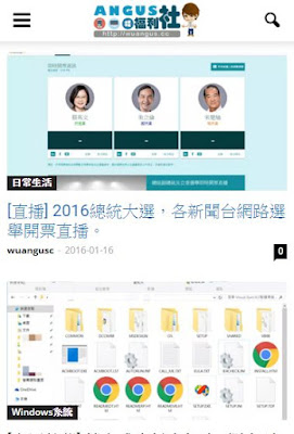 wuangus-2-部落格行動版首頁版面設計﹍9 個網站效果欣賞