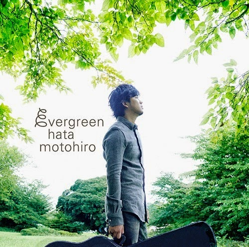 Download [Mp3]-[Music] เพลงฟังสบาย สไตล์ EVERGREEN อัลบั้มเต็มของ Motohiro Hata [Solidfiles] 4shared By Pleng-mun.com