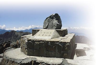 (Chinese Taipei) - Yushan Main Peak