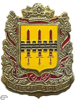 Blazon of Kars Oblast of Russian Empire