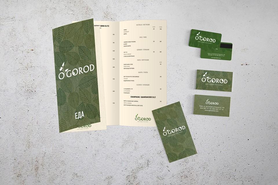 Меню ресторана O'GOROD  и визитки