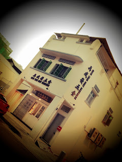 Old Heritage look of Chye Seng Huat Hardware