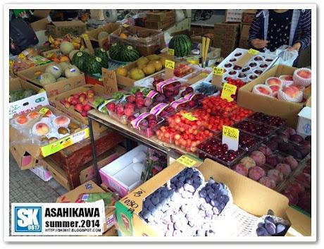 Asahikawa Japan - Mini Market
