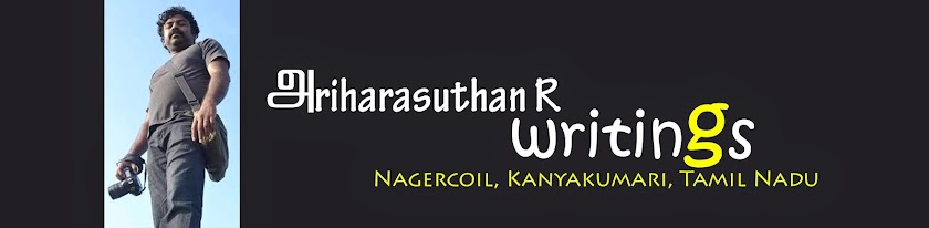 Ariharasuthan R's Writings