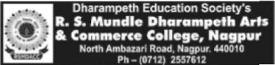 R.S. Mundle Dharampeth College Recruitment 2015