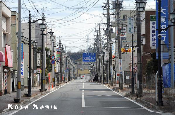 salah satu sudut kota hantu di Jepang
