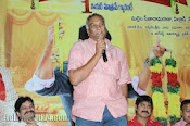 Malligadu Marriage Bureau audio platinum disk function-thumbnail-9